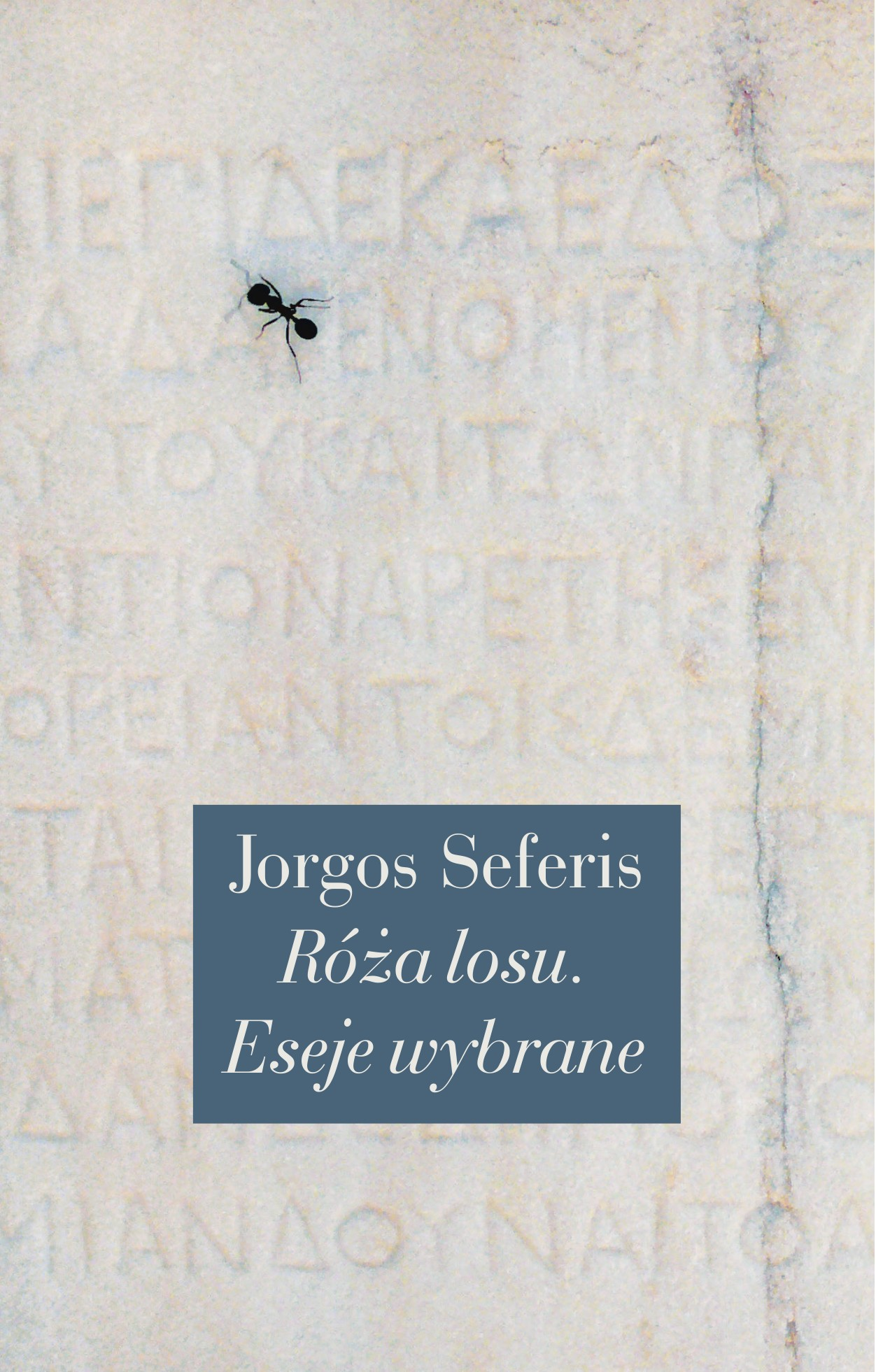 Okładka książki Jorgos Seferis eseje