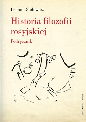 Historia filozofii rosyjskiej