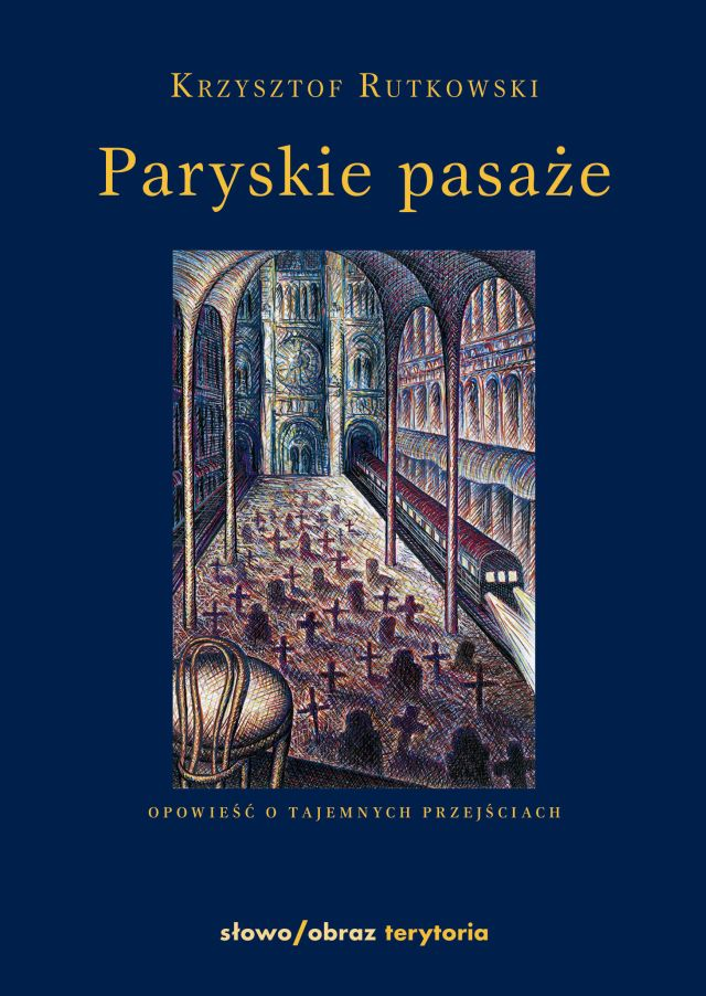 (e-book) Paryskie pasaże
