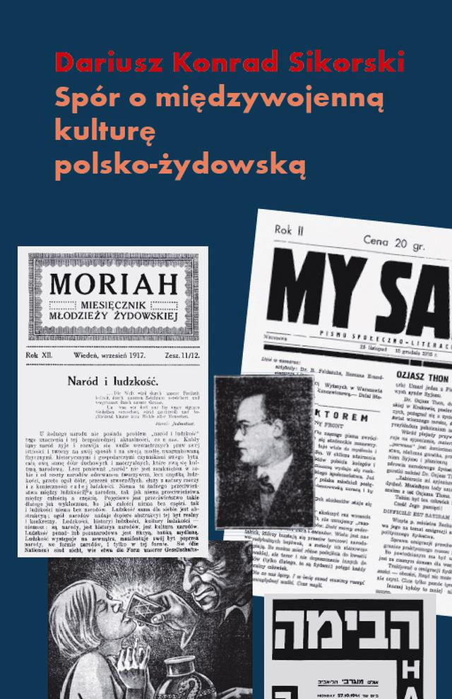 (e-book) Spór o międzywojenną kulturę polsko-żydowską. Przypadek Romana Brandstaettera