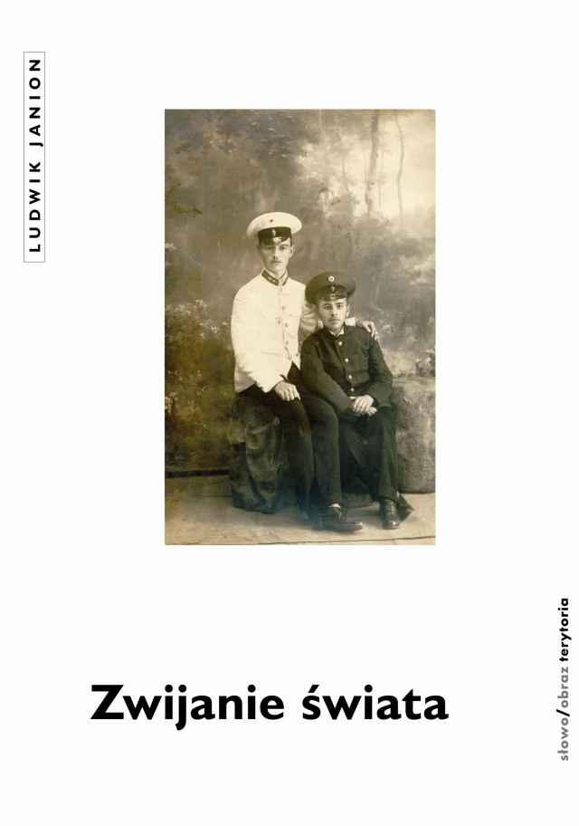 (e-book) Zwijanie świata