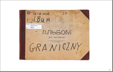 Wybrane strony. Z dzienników 1942–1991